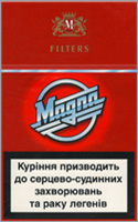 Magna Red Cigarette Pack