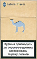 Camel Natural Flavor 6 Cigarettes pack
