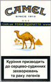 Camel One Cigarettes pack