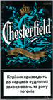 Chesterfield Agate Super Slims 100`s Cigarettes pack