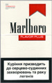 Marlboro Filter (Flavor) Plus Cigarettes pack