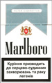 Marlboro Ultra Lights (Silver) Cigarettes pack