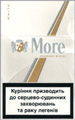 More One (Fine White) Cigarettes pack