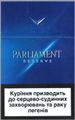 Parliament Reserve Nanokings(mini) Cigarettes pack