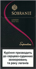 Sobranie Super Slims 100's Cigarettes pack